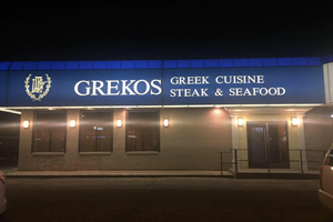 Front of Grekos Restaurant